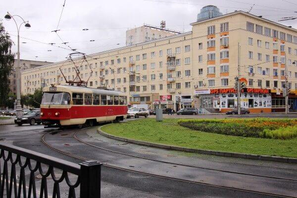 ekaterimburgo-avenida-lenin-1