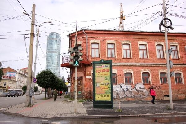 ekaterimburgo-centro-1
