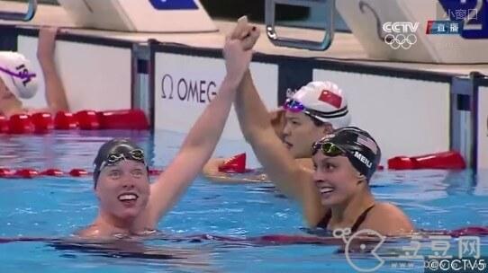 nadadora-china-fondo-1