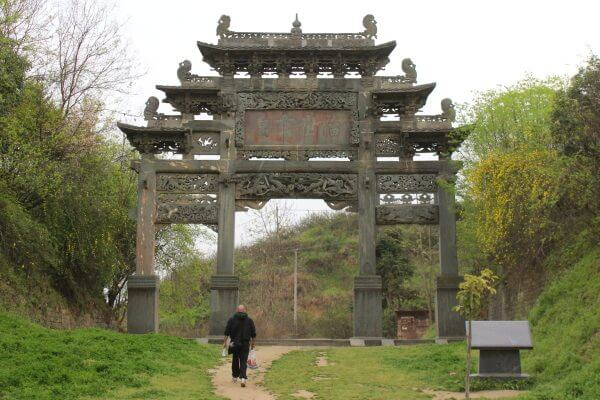 puerta-templo-wudang-shan-1