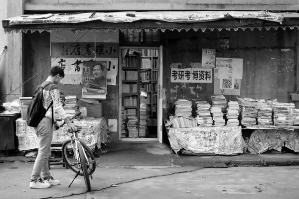 libreria-bici-2
