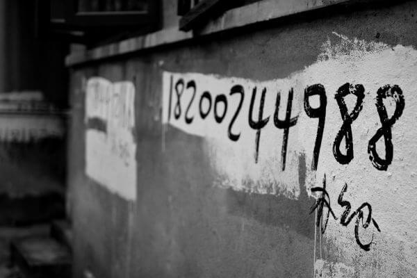 telefono-fachada-chengdu-1