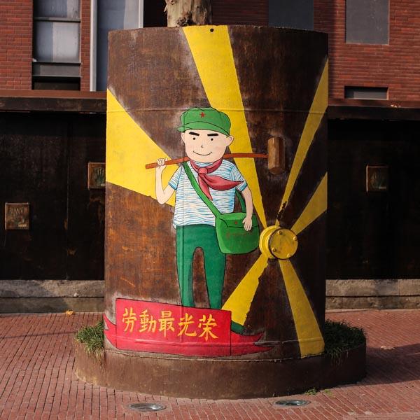 Dongjiao Jiyi: fábricas rehabilitadas, máquinas de guerra, comunismo y mucha creatividad
