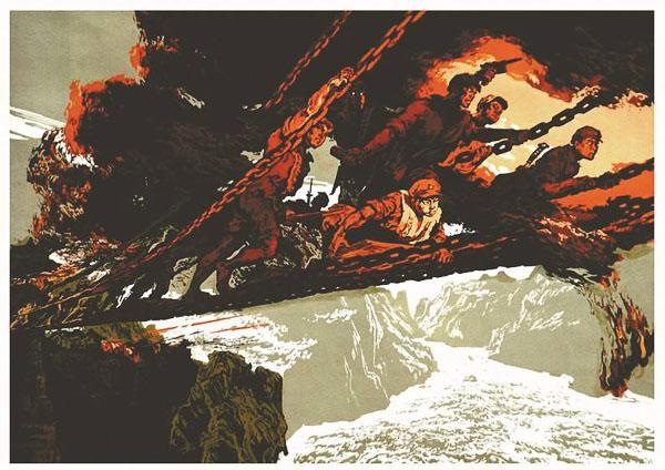 La proeza física y el ingenio del Ejército Rojo en la toma del puente de Luding