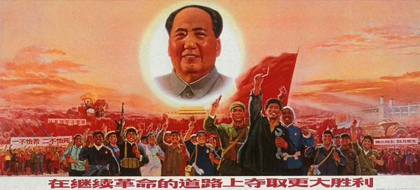 El culto religioso y mágico a Mao en la China de nuestros días