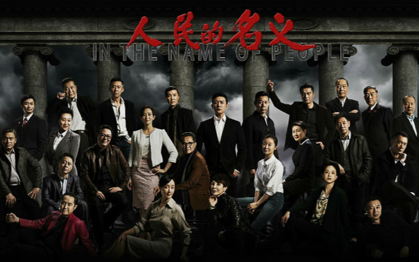 En el nombre del pueblo: la serie sobre corrupción que triunfa en China