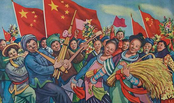 ¿Qué es la cultura (china)?