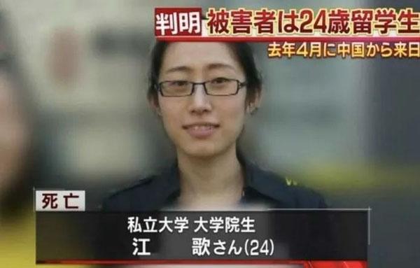 Jiangge: el caso de violencia de género que ha conmocionado a China (aunque no se vea como tal)