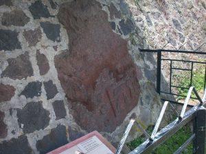 Petroglifo en las escalinatas de acceso a Teotenango