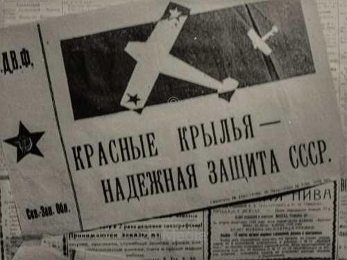 Sowjetisches Flugzeugplakat