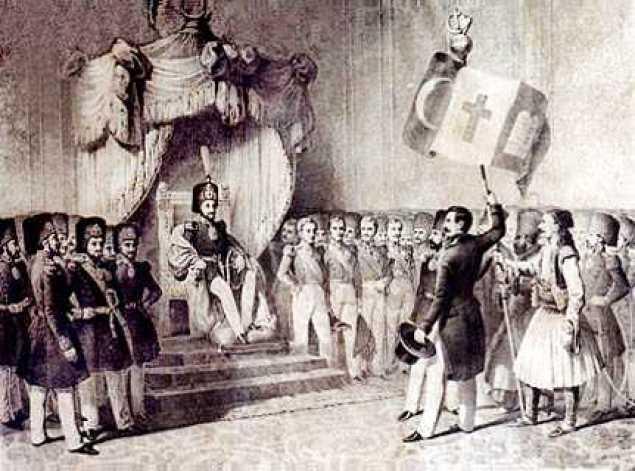 """Ο σουλτάνος Αβδούλ Μετζήτ Α΄ ανακοινώνει το Χάτι Χουμαγιούν στα διάφορα """"Μιλλέτ"""""""