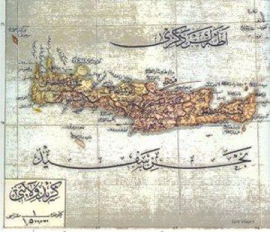 Οθωμανικός Χάρτης της Κρήτης