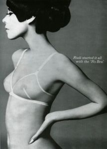no bra 1964