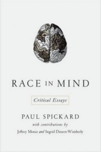 """Race in Mind"" cover"