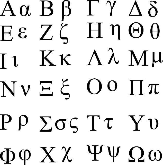 Ancient Greek Alphabet Facts for kids