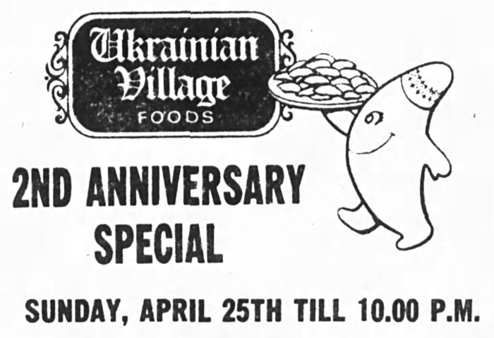 I'm a sucker for little characters in ads. Source: Ottawa Journal, April 24, 1976, Page 64.