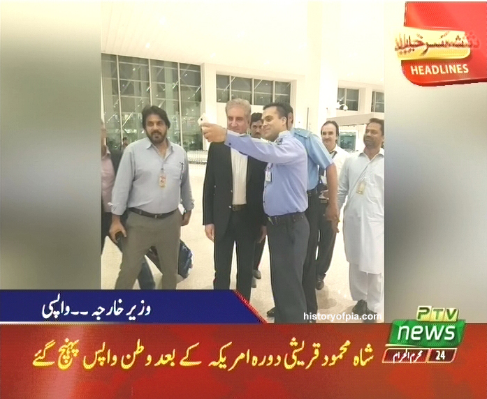 FM Qureshi Travels by Commercial Flight - History of PIA - Forum