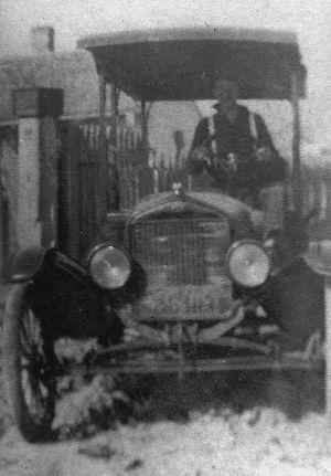 20th Century Vehicle