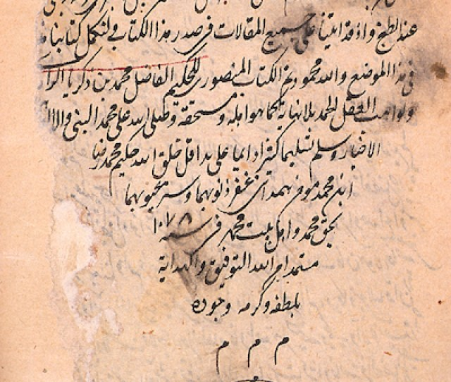 Important Islamic Acheivements In Medieval Medicine
