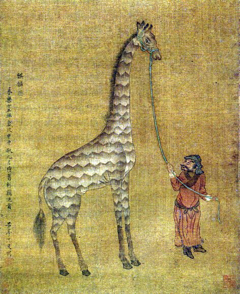 Ming Dynasty Giraffe with Attendant