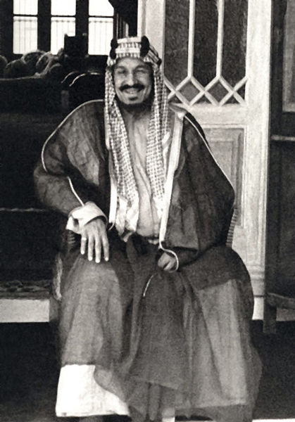Image result for ibn saud
