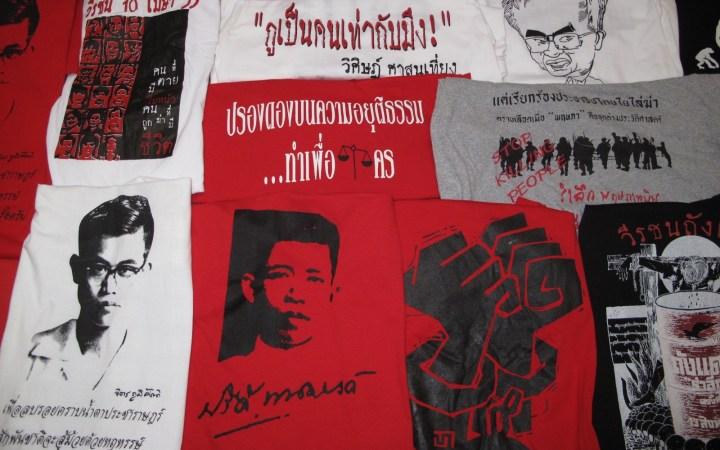 Sromsri's T-Shirt collection (Photo: James Buchanan)
