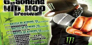 Hip Hop Festival 2013 - Hit Channel