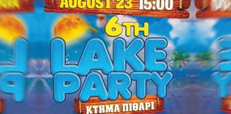 6th Lake Party