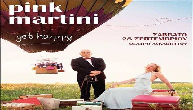 Pink Martini - Athens 2013 - Hit Channel