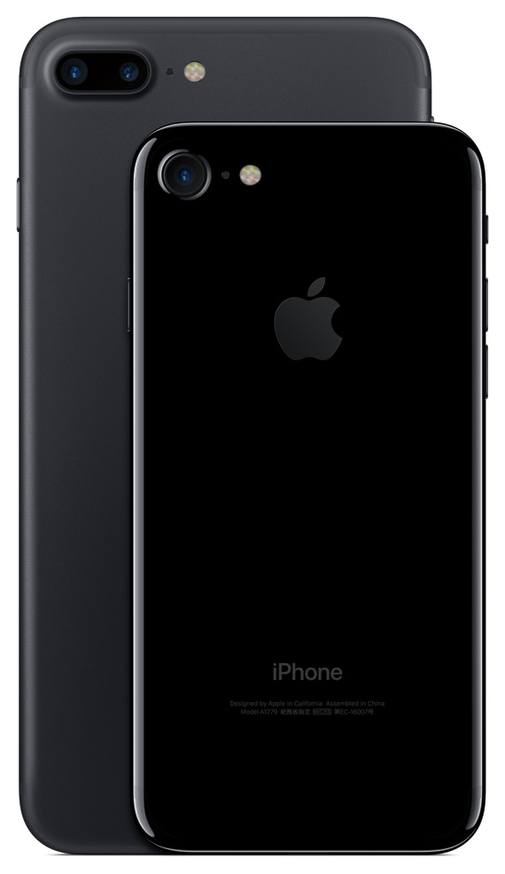 iphone-7-plus-and-iphone-7-group-revealed-1