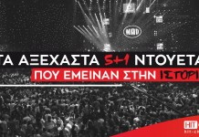 Mad Video Music Awards - 5+1 ντουέτα - Hit Channel