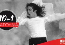 Michael Jackson -10+1 songs - Hit Channel