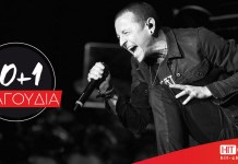 Chester Bennington - Linkin Park (10+1 songs) - Hit Channel