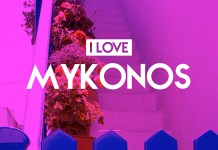 I Love Mykonos - Heaven Music - playlist - Hit Channel