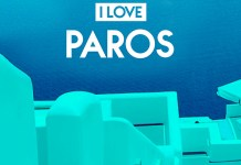 I Love Paros - Heaven Music - playlist - Hit Channel