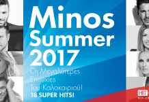 Minos Summer 2017 - Hit Channel