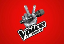 The Voice of Greece - logo - Hit Channel