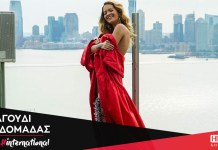 Rita Ora - Anywhere (song of the week) - Hit Channel