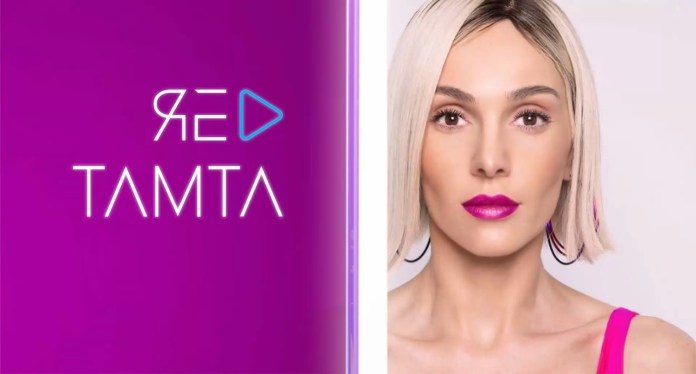 Τάμτα - Tamta - Replay - Eurovision 2019 Cyprus - Hit Channel