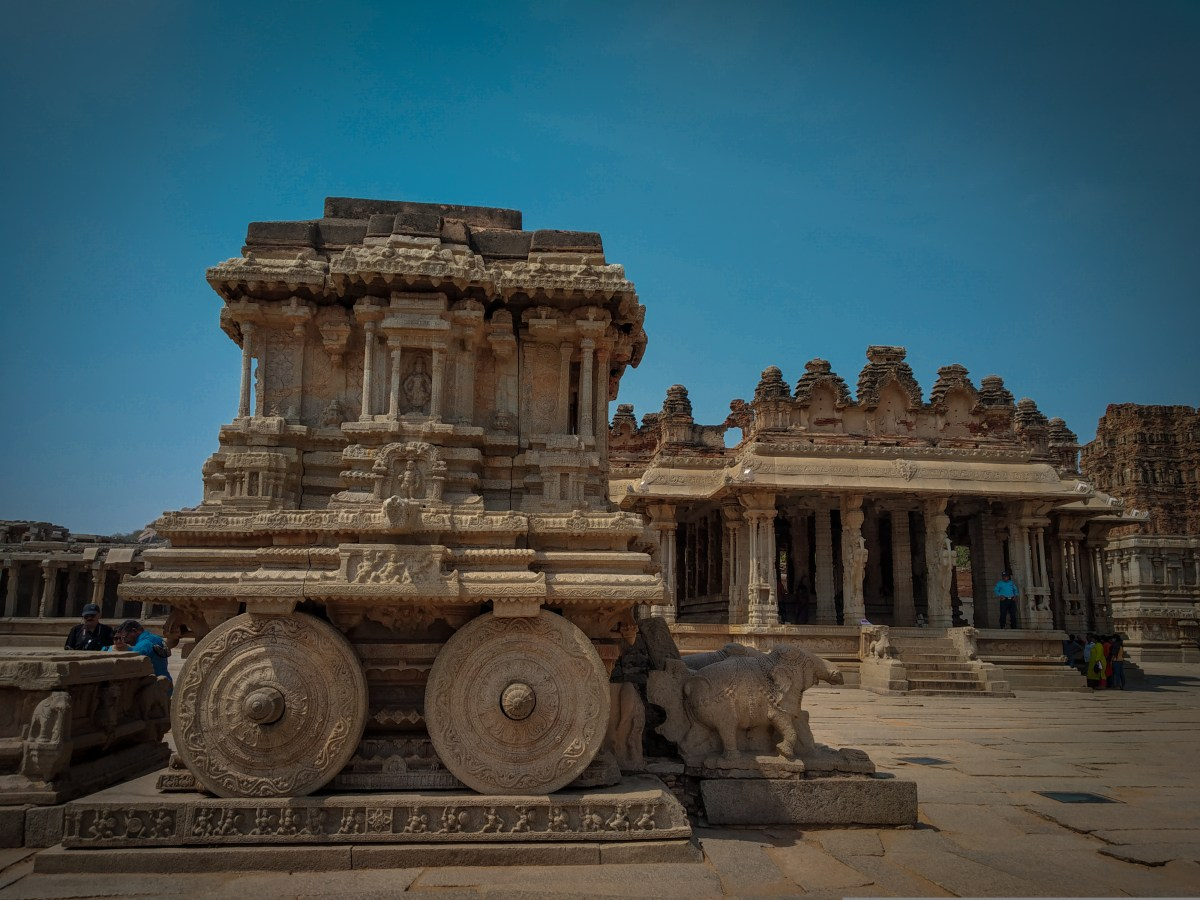 Ticket to Hampi