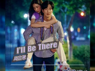 Love is Annoying, But I Hate Being Lonely! ost