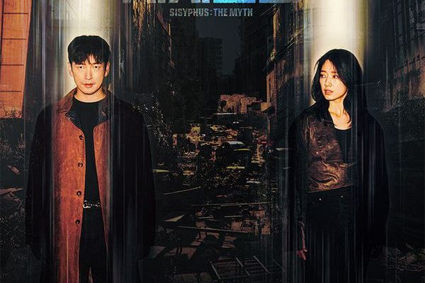 Sumi Jo - Fight For Love (Aria for Myth) (OST Sisyphus : the myth Part.2)