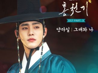 Yang Da Il – Lovers of the Red Sky OST Part.3