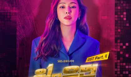 one the woman ost part 4