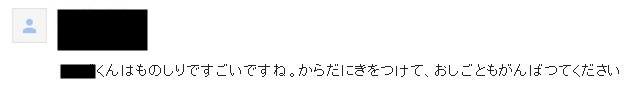 f:id:hitode99:20160816224631j:plain