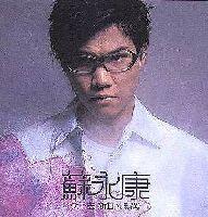 Hitoradio‧Hit Fm --華人音樂入口指標