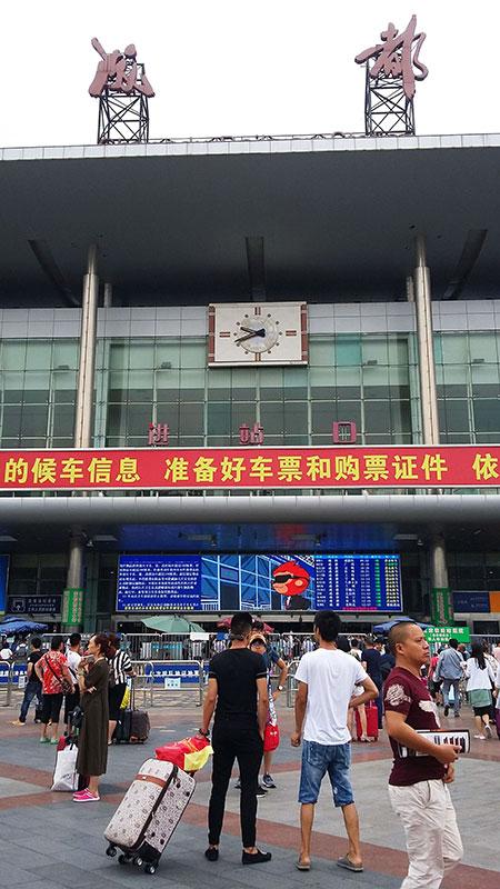 Entrée de la gare de Chengdu en Chine