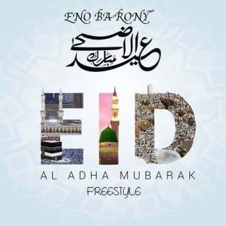 ENo Barony Al Adha Mubarak