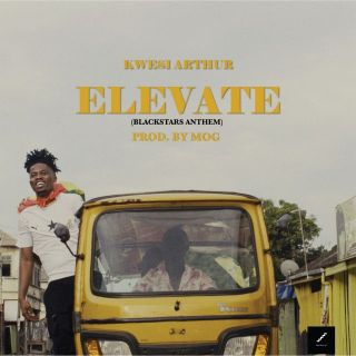 Elevate Black Stars AnthemProduced By MOG Beatz