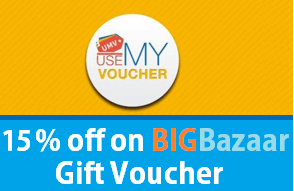 usemyvoucher-big-bazaar-gift-cards-hiva26